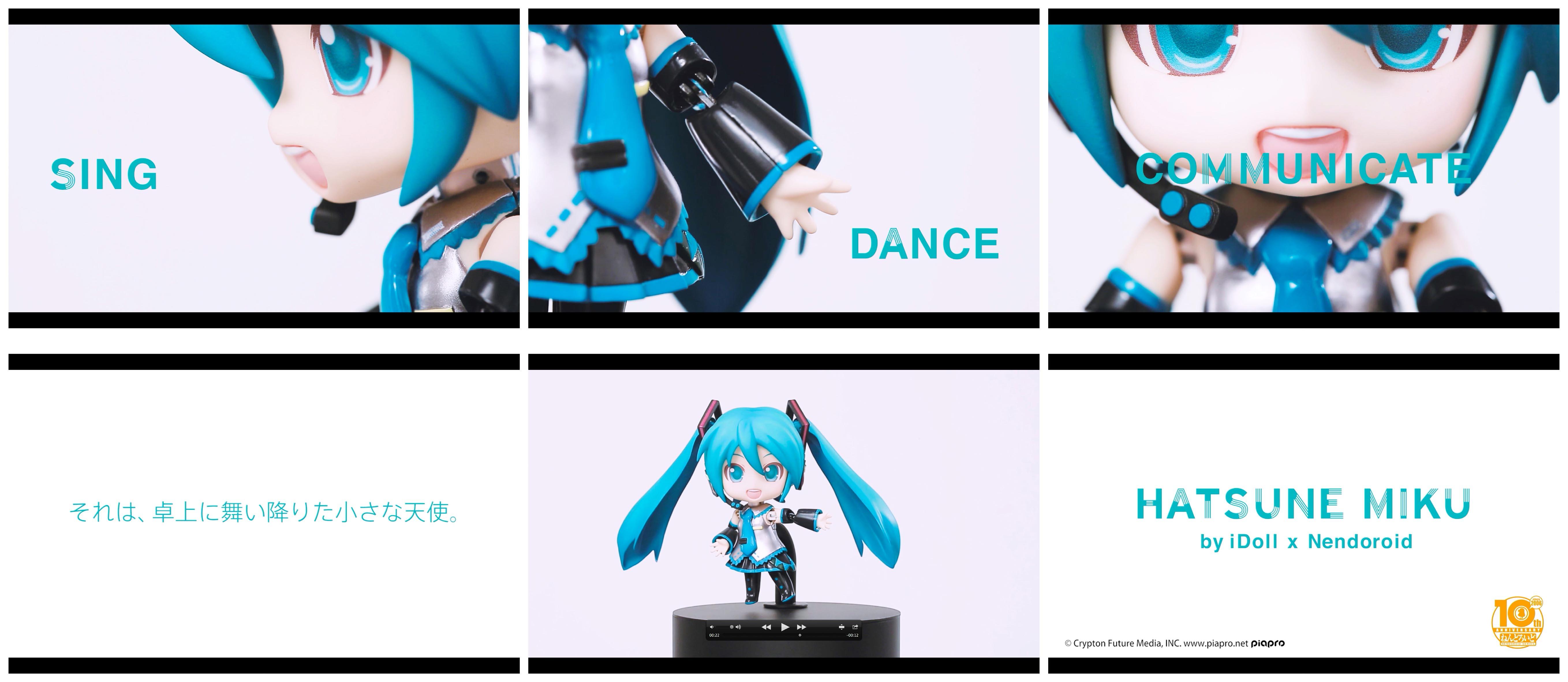 「HATSUNE MIKU by iDoll x Nendoroid」特設サイト