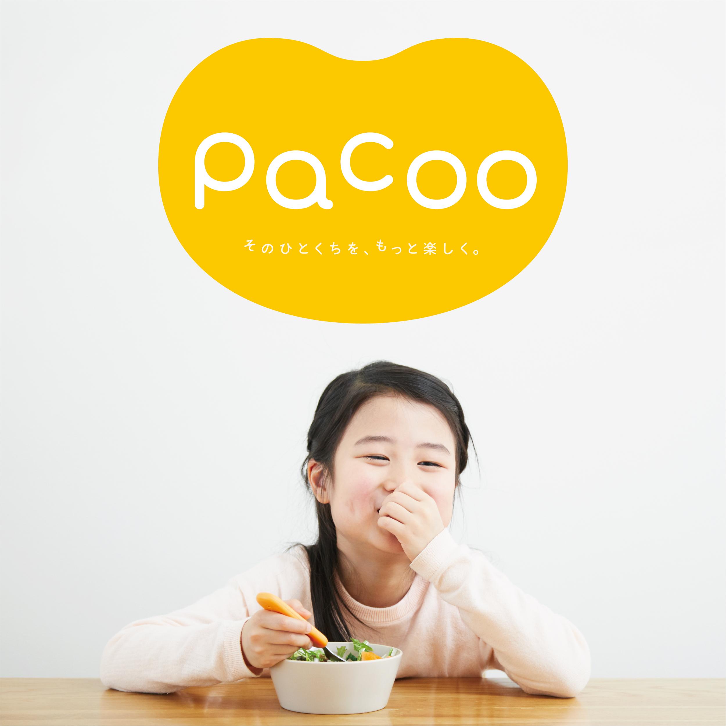 pacoo_02