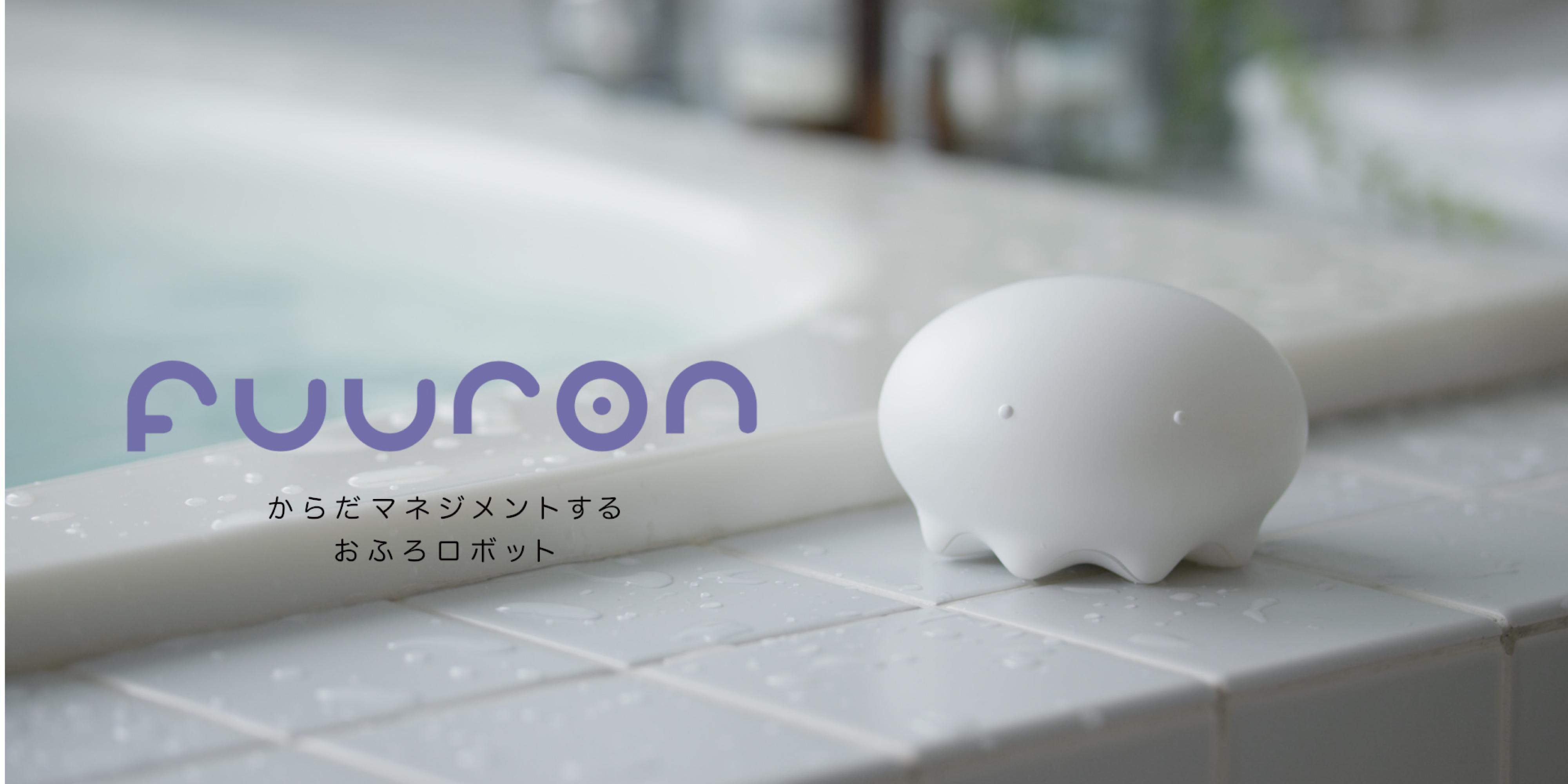 fuuron-05