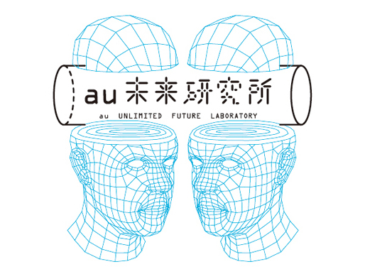au Future Research Lab Hackathon