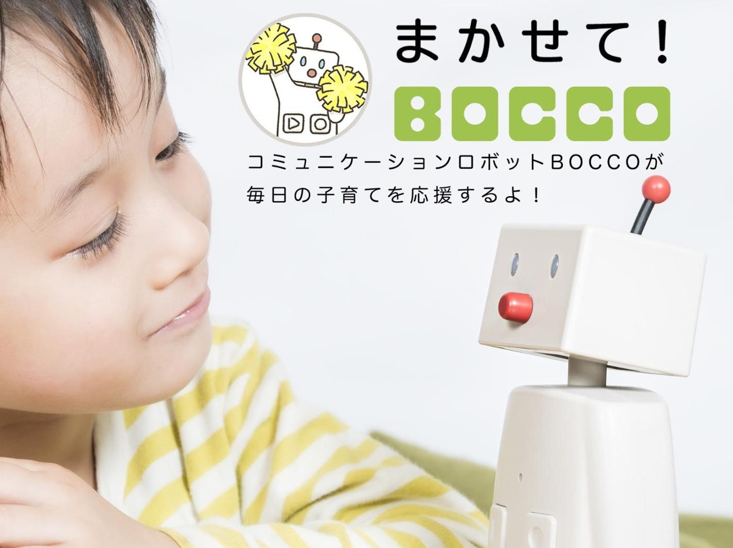 Collaborate for New Parenting Support Service via BOCCO