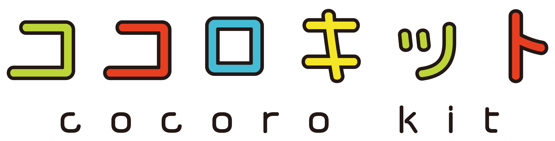cocoro kit